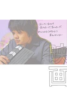 sosuke_ikematsuの画像(プリ画像)