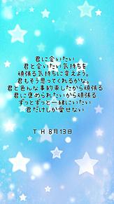 ┓(゚~゚)┏さぁ プリ画像