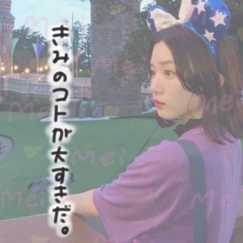 井上苑子 ナツコイの画像(プリ画像)