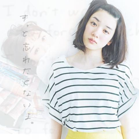 井上苑子 メッセージの画像(プリ画像)