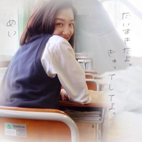 井上苑子 だいすき。の画像(プリ画像)