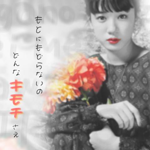 saku FIGHT LIKE A GIRLの画像(プリ画像)