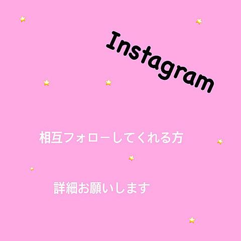 詳細にて➡️の画像(プリ画像)