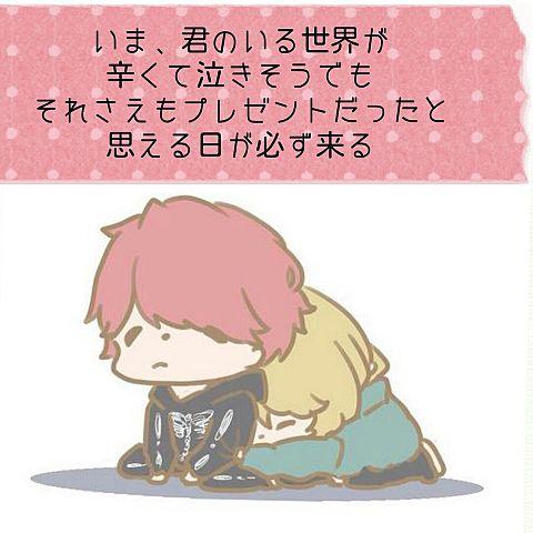 SEKAI NO OWARIプレゼントの画像(プリ画像)