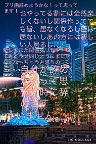 シンガポール プリ画像