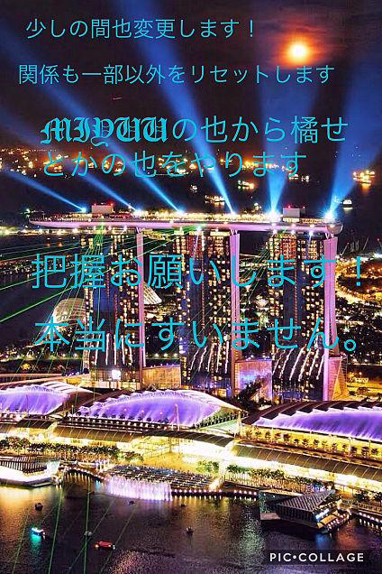 シンガポールの画像 プリ画像