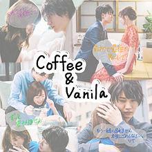 コーヒー&バニラ プリ画像