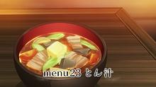 第12話終の画像(異世界食堂に関連した画像)