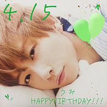 うみHappybirthday!!!