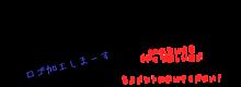 リクエスト募集!の画像(NMB48 ロゴに関連した画像)