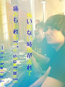 チーモンチョーチュウ歌詞画の画像(プリ画像)