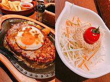 2018/2/18ディナー びっくりドンキー(東京)の画像(ファミレスに関連した画像)