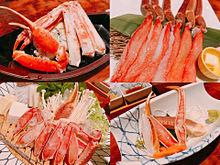 2018/1/17ディナー カニ道楽(東京・新宿)の画像(蟹に関連した画像)