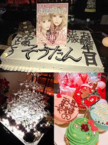 2018/12/14 誕生日会の画像(カップケーキに関連した画像)