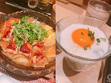 2017/11/5ディナー 大戸屋(東京)の画像(ファミレスに関連した画像)
