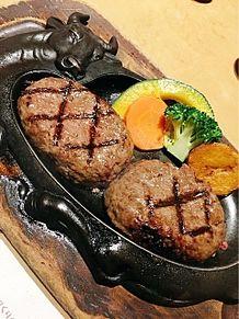 2017/1/3ディナー さわやか(静岡)の画像(2017に関連した画像)