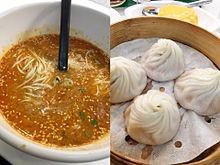 2016/11/25朝食 CRYSTALJADE(台湾)の画像(小籠包に関連した画像)