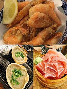 2016/9/18ディナー 磯丸水産の画像(蟹に関連した画像)