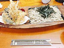 2016/9/13ランチ はつ花(神奈川・箱根)の画像(箱根に関連した画像)