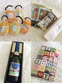 2016/7/12プレゼントの画像(手紙に関連した画像)