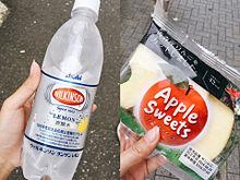 2016/6/26朝食 アサヒ 天然水スパークリング(ローソン)の画像(天然に関連した画像)