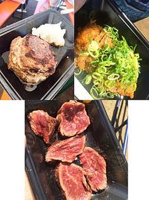 2016/5/8ランチ 肉フェス(東京・お台場)の画像(肉フェスに関連した画像)