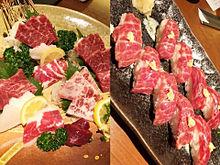 2016/4/10ディナー(熊本)の画像(熊本に関連した画像)