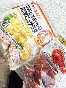 2016/3/22朝食の画像(朝に関連した画像)