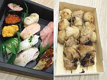 2016/2/10ディナーの画像(串焼きに関連した画像)