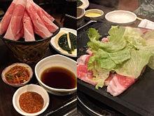 2016/1/18ディナー 豚デジ(東京・新宿)の画像(新宿に関連した画像)