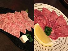 2016/1/2ディナー(東京)の画像(2016に関連した画像)