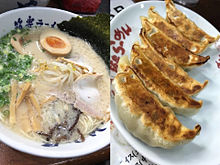 2016/1/1 筑豊ラーメン(福岡)の画像(2016に関連した画像)