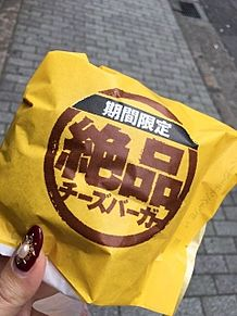 2015/12/10朝食 ロッテリアの画像(ハンバーガーに関連した画像)