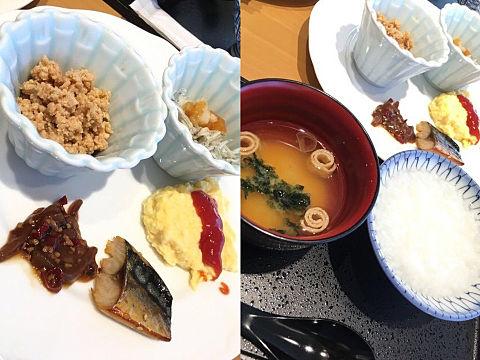2015/11/17朝食(神奈川・箱根)の画像 プリ画像
