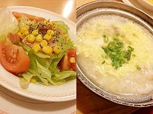 2015/6/18ディナー ジョイフル(福岡)の画像(ファミレスに関連した画像)
