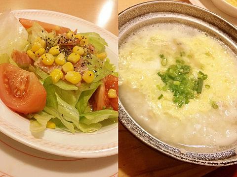 2015/6/18ディナー ジョイフル(福岡)の画像 プリ画像