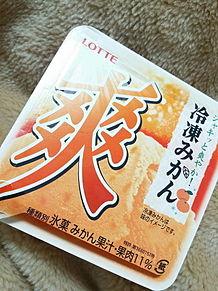 2015/4/17 ロッテ 爽の画像(ロッテに関連した画像)