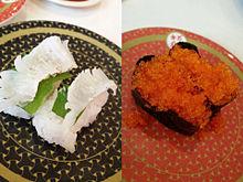 2015/4/14ランチ はま寿司(福岡)の画像(ランチに関連した画像)