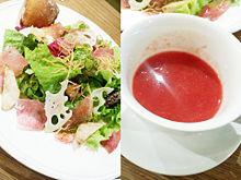 2015/3/31ランチ ビオカフェ(東京・渋谷)の画像(ランチに関連した画像)