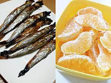 2015/2/17ディナーの画像(お魚に関連した画像)