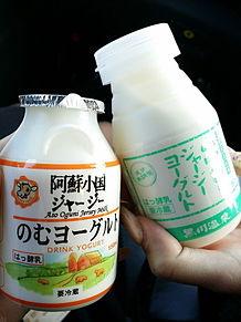 2015/2/5 小国ドーム(熊本)の画像(ヨーグルトに関連した画像)