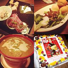 2014/12/28ディナー(東京・表参道)の画像(野菜に関連した画像)