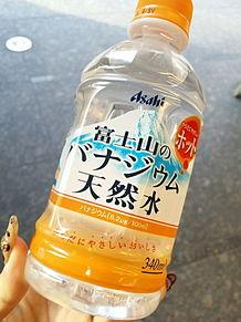 2014/12/10 天然水(ローソン) プリ画像