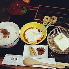 2014/11/18ランチ(京都) プリ画像
