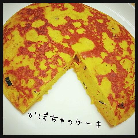 2014/9/17 ホールケーキの画像 プリ画像