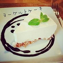 2014/8/14カフェ(福岡・天神) プリ画像