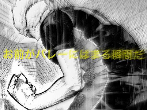 月島蛍 生誕祭🌙の画像(プリ画像)