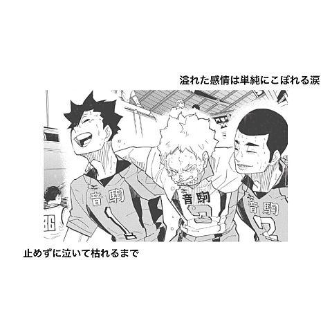 黒尾鉄朗 誕生日😸💖🏐の画像(プリ画像)
