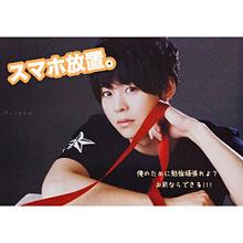 りほ様リクエストの画像(#新おしゃスタンプに関連した画像)
