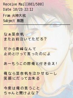 黒子のバスケ火神大我メル画リクの画像(プリ画像)